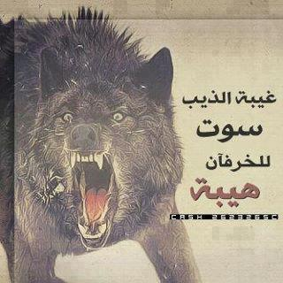 عبدو الورفلي